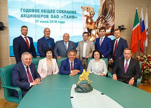 Годовое Общее собрание акционеров ОАО «ТАИФ»